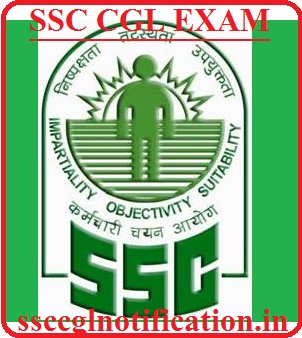 SSC CGL 2017 Notification| Apply online| Application form at ssc.nic.in, ssc cgl 2017, cgl, ssc, cgl exam 2017, ssc notification 2017, cgl 2018