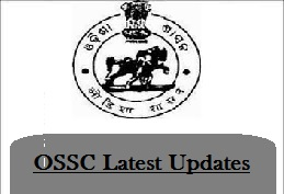 OSSC Recruitment 2020- Apply Online at ossc.gov.in, ossc jobs 2020, ossc notification, OSSC 2020