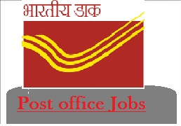 Post office Recruitment 2020- Apply Online at www.indiapost.gov.in, India Post office recruitment 2020, India Post office , Post office Jobs 2020