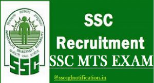 SSC MTS Recruitment 2018| Apply Online for MTS Exam at ssconline.nic.in, SSC MTS Exam 2018 Updates, SSC MTS Exam recruitment 2018 notification, Syllabus, Exam dates