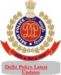 Delhi police Recruitment 2018| Apply Online at www.delhipolice.nic.in, Delhi Police MTS Exam 2018, Delhi Police Bharti 2018