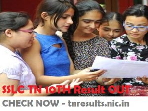 SSLC Tamil Nadu 10th Board Result Out- Check Now at tnresults.nic.in
