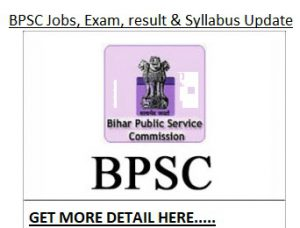 BPSC Recruitment 2018| Apply Online for Latest Bihar PSC Exams, BPSC 2018, BPSC 2019, www.bpsc.bih.nic.in